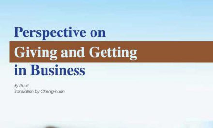 #14-Perspective on Giving and Getting in Business