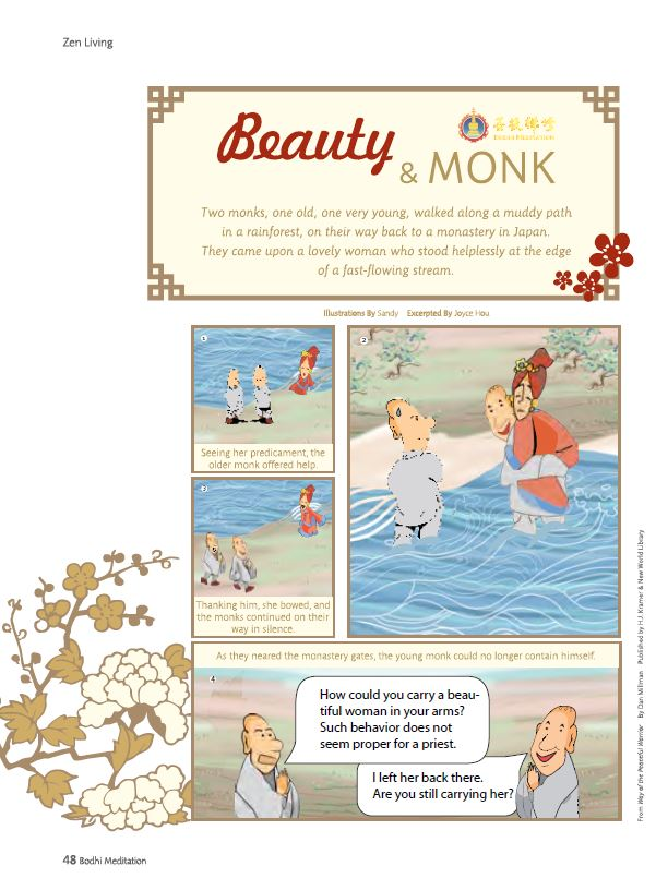 #1-Beauty and Monk