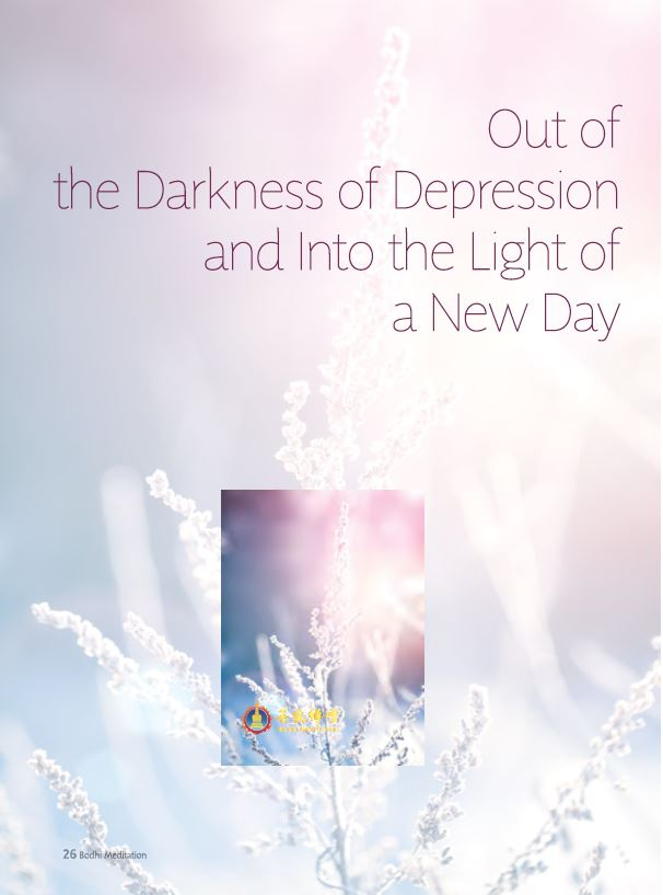 #2-Out of the Darkness of Depression and Into the Light of a New Day