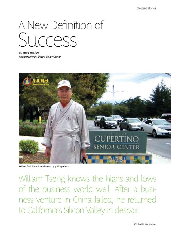 #2-A New Definition of Success