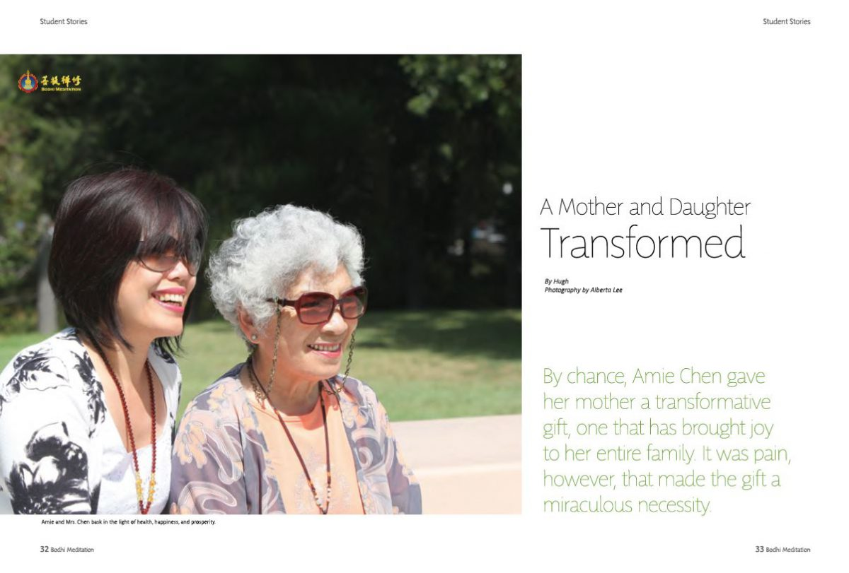 #2-A Mother and Daughter Transformed