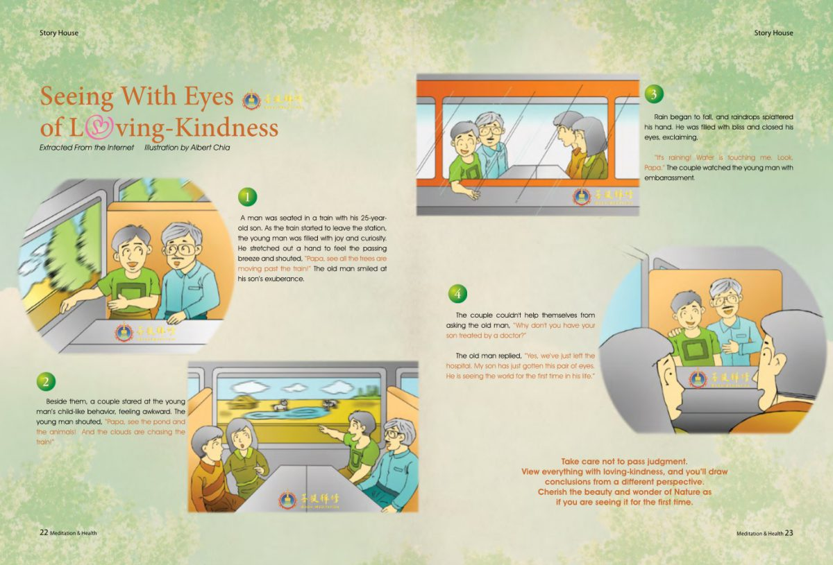 #10-Seeing With Eyes of Loving-Kindness