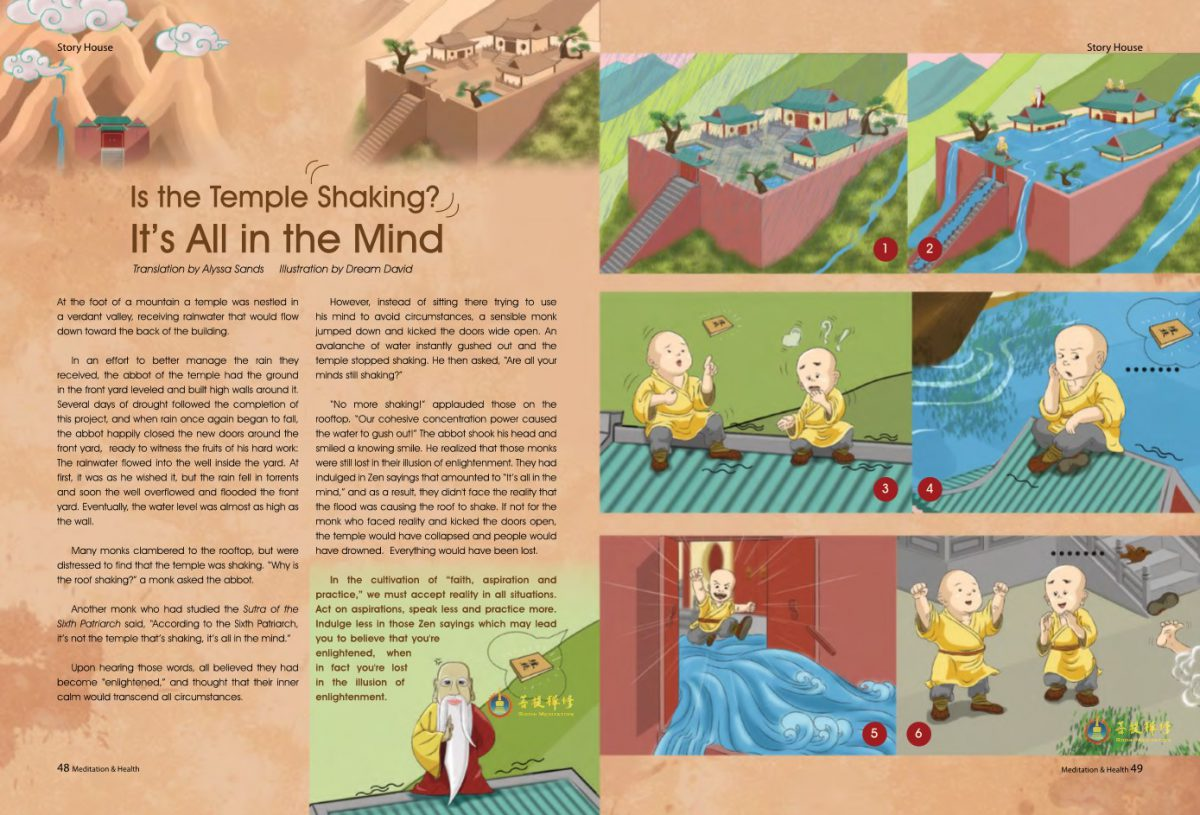 #10-Is the Temple Shaking? It's All in the Mind