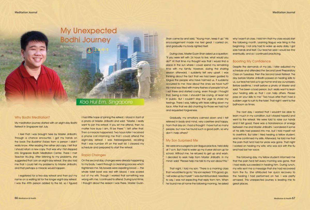 #10-My Unexpected Bodhi Journey