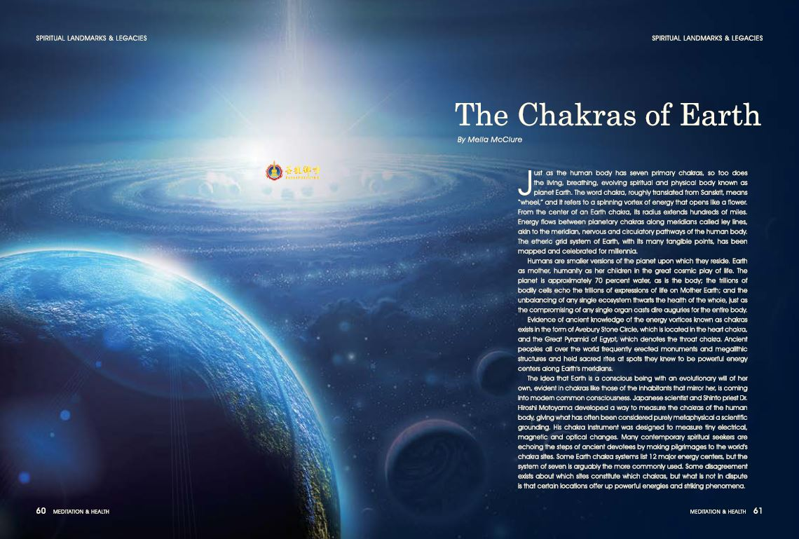 #11-The Chakras of Earth