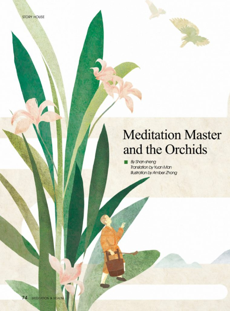 #13-Meditation Master and the Orchids