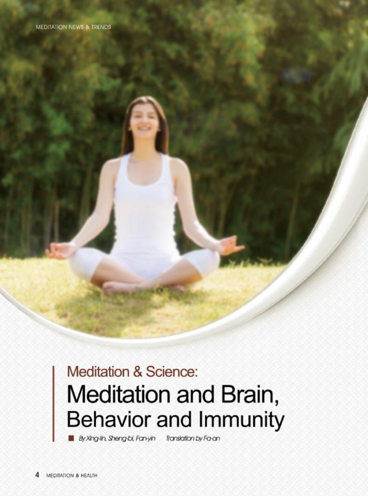 #13-Meditation and Brain, Behavior and Immunity