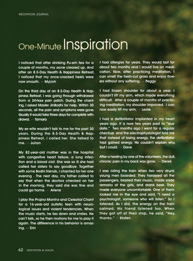 #13-One-Minute Inspiration