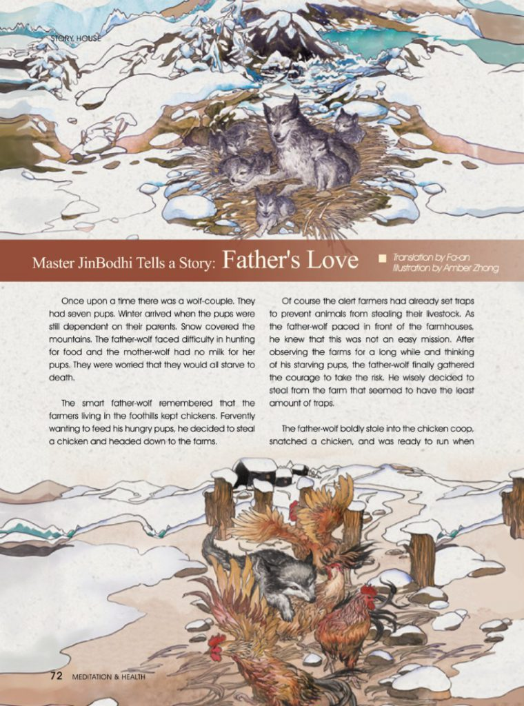 #13-Grandmaster JinBodhiTells a Story: Fathers Love