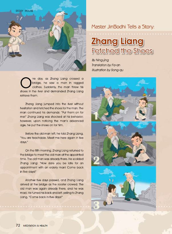 #14-Grandmaster JinBodhi Tells a Story:Zhang Liang Fetched the Shoes