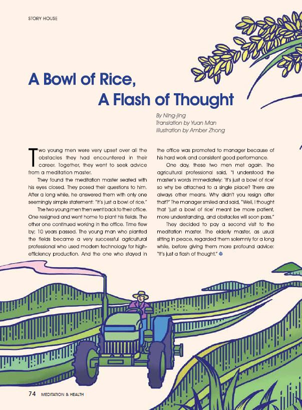 #14-A Bowl of Rice,A Flash of Thought