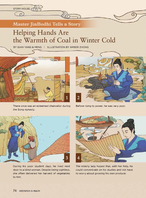 #15-Helping Hands Are the Warmth of Coal in Winter Cold