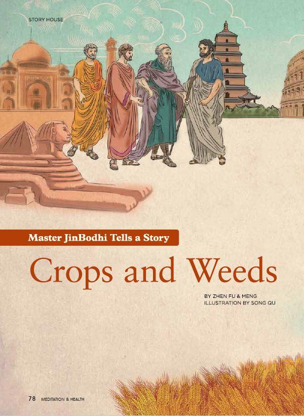 #15-Crops and Weeds