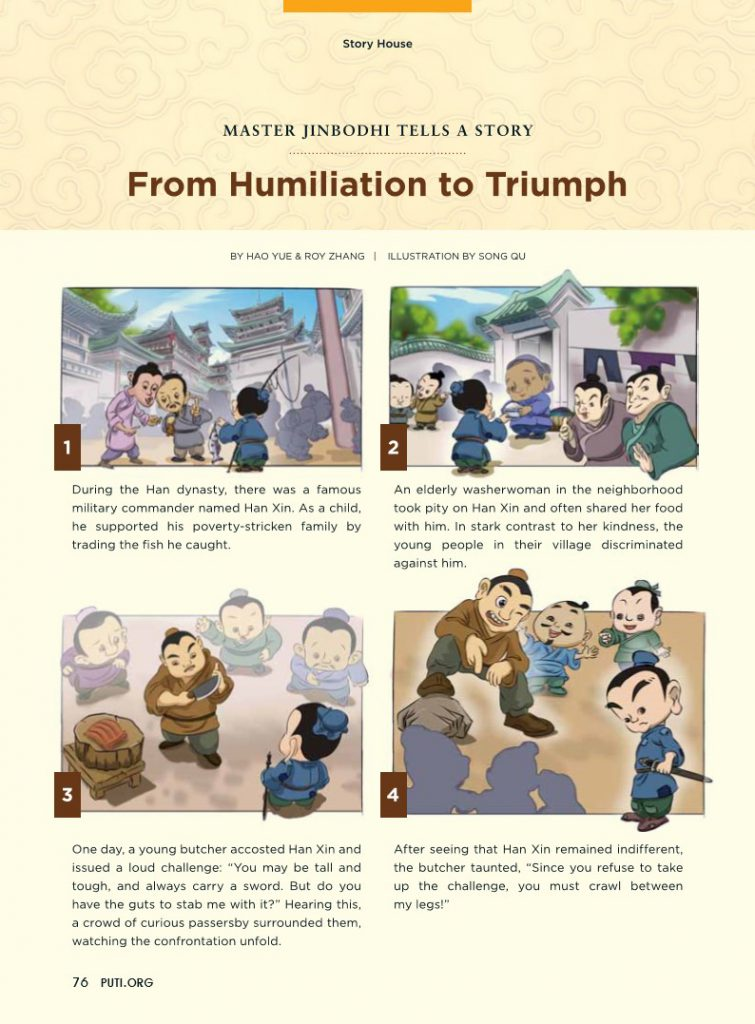 #16-From Humiliation to Triumph