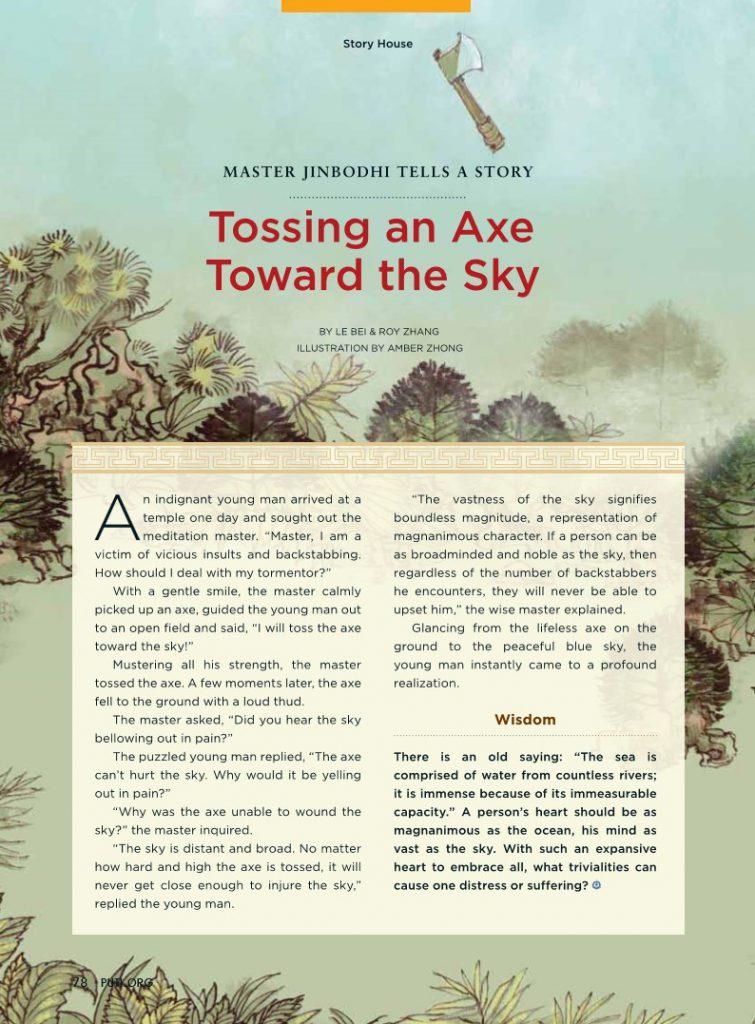 #16-Tossing an Axe Toward the Sky