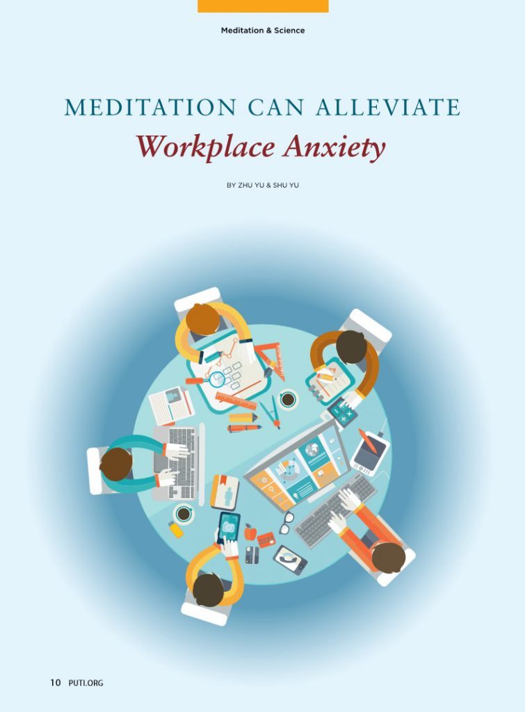#17-Meditation Can Alleviate Workplace Anxiety