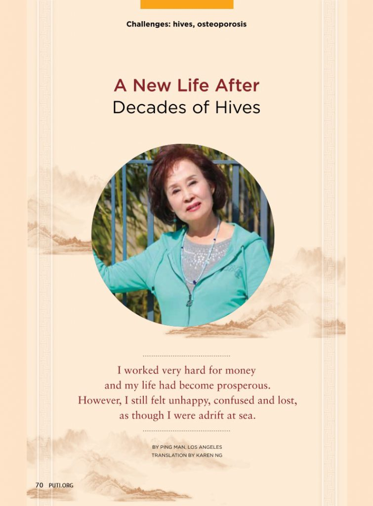 #17-A New Life After Decades of Hives