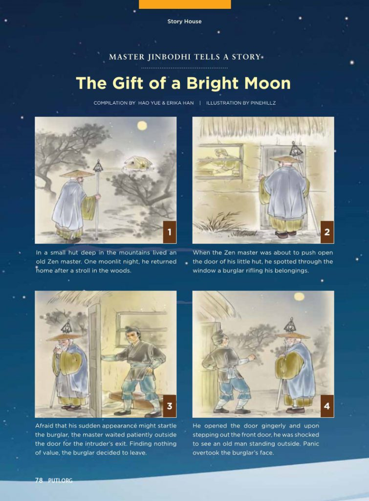 #17-The Gift of a Bright Moon