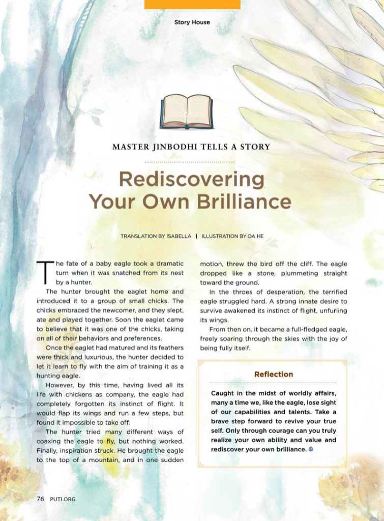 #18-Rediscovering Your Own Brilliance