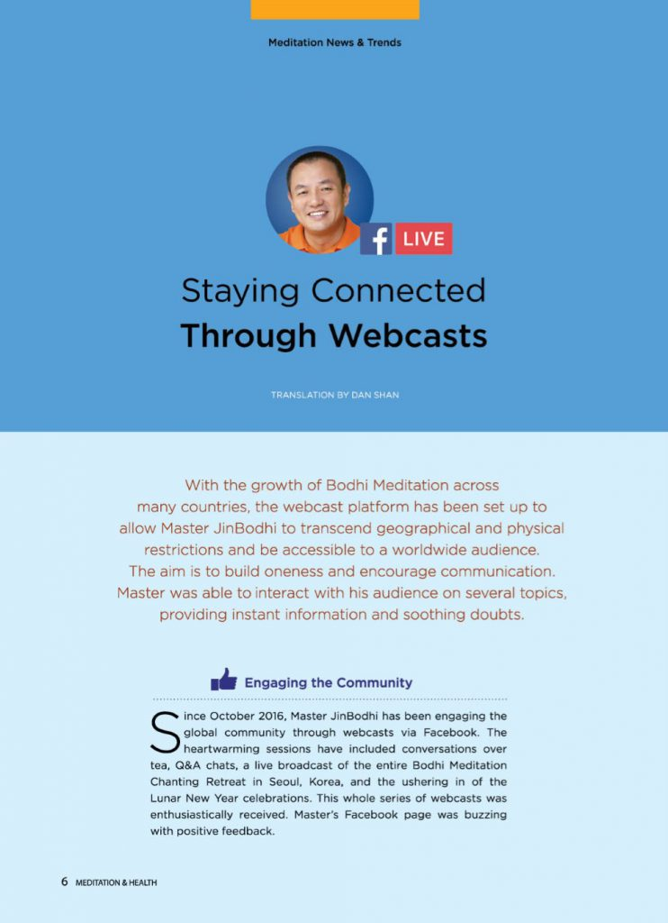 #19-Staying Connected Through Webcasts