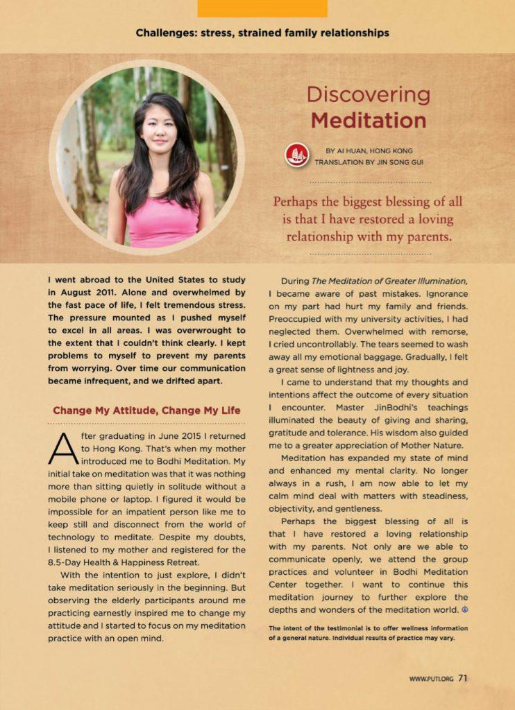 #19-Discovering Meditation