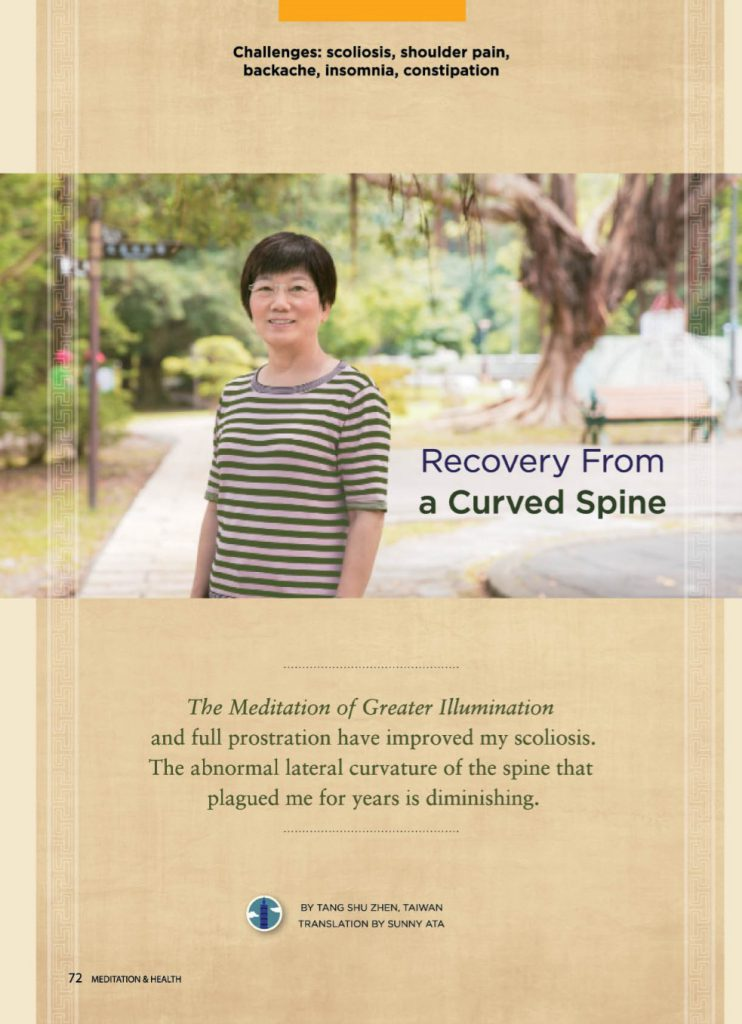 #19-Recovery From a Curved Spine