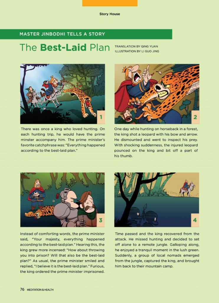#19-The Best-Laid Plan