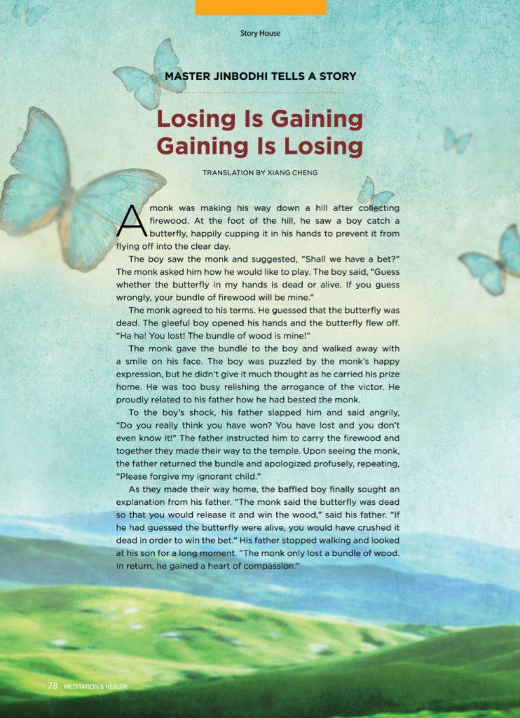 #19-Losing Is Gaining; Gaining Is Losing