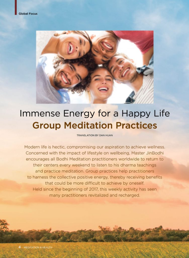 #20-Immense Energy for a Happy Life Group Meditation Practices