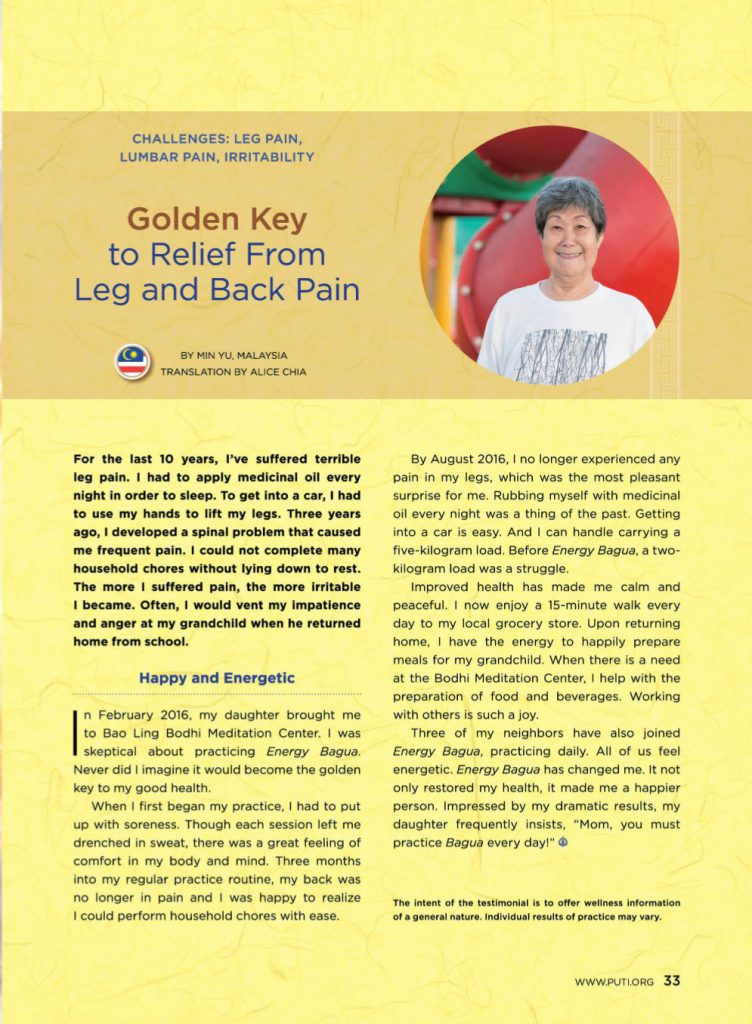 #20-Golden Key to Relief From Leg and Back Pain