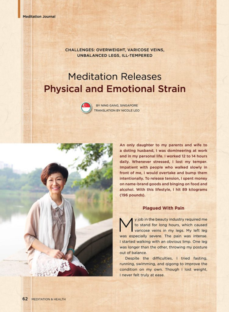 #20-Meditation Releases Physical and Emotional Strain