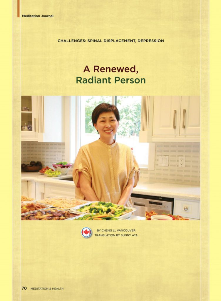 #20-A Renewed, Radiant Person