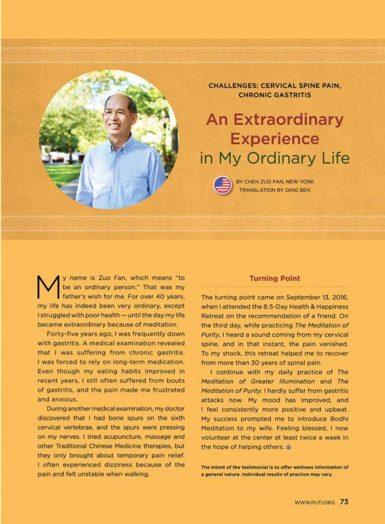 #20-An Extraordinary Experience in My Ordinary Life