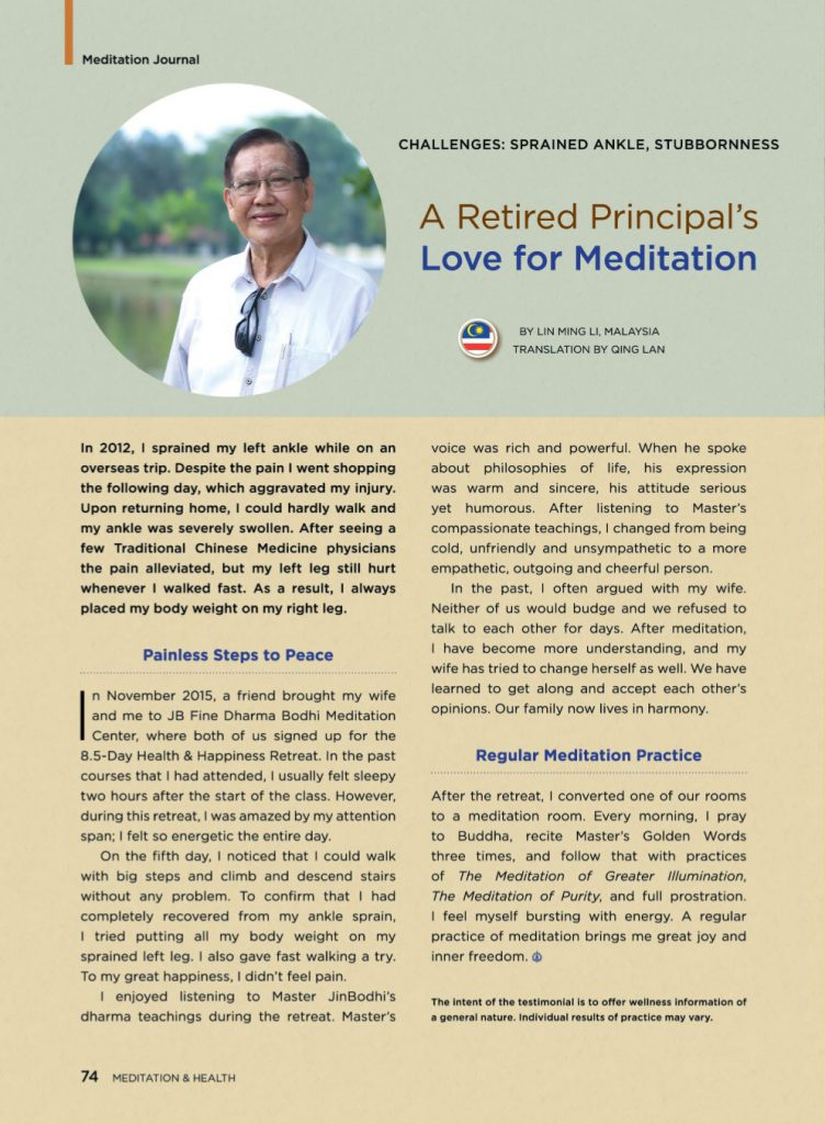 #20-A Retired Principal's Love for Meditation