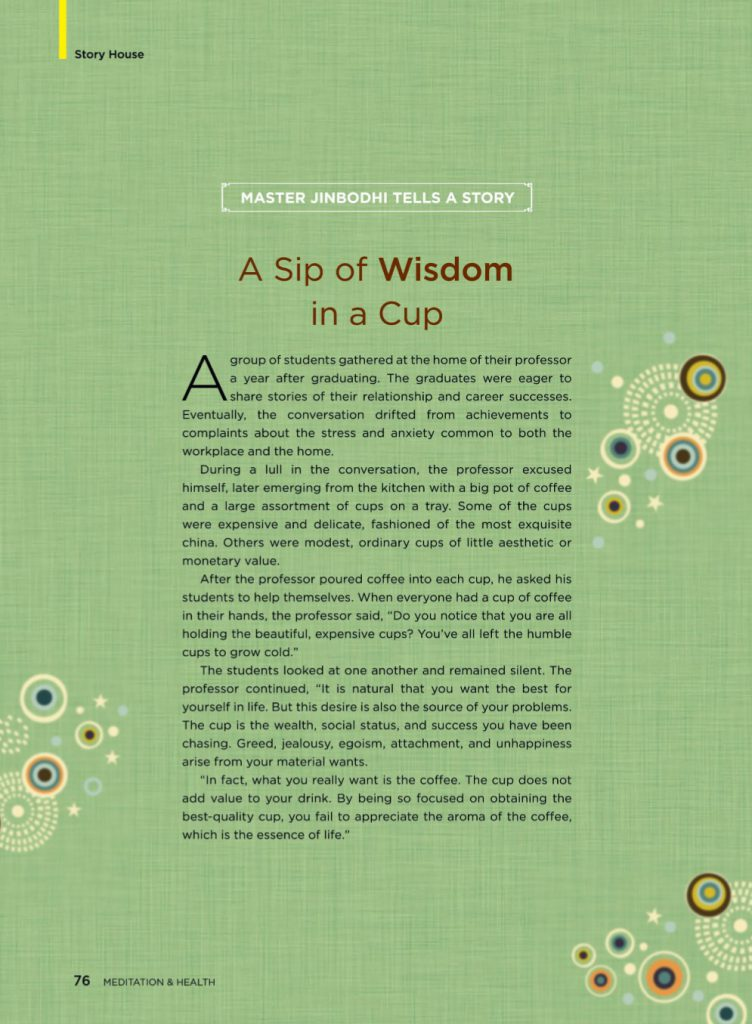 #20-A Sip of Wisdom in a Cup