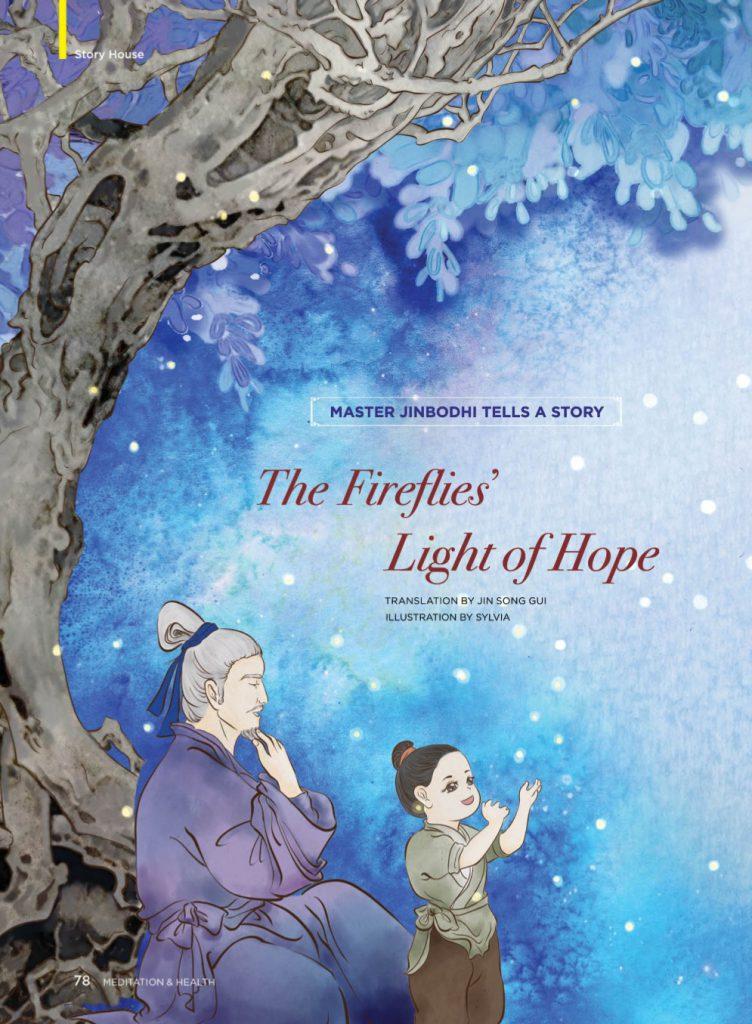 #20-The Fireflies' Light of Hope