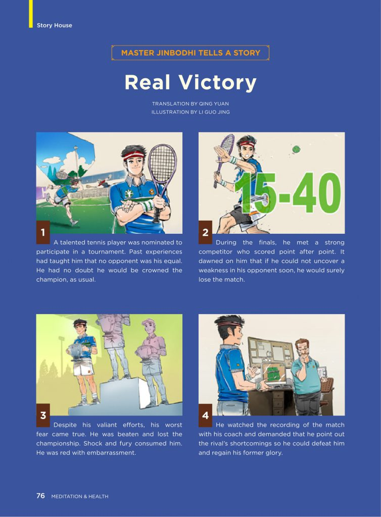 #22- Real Victory