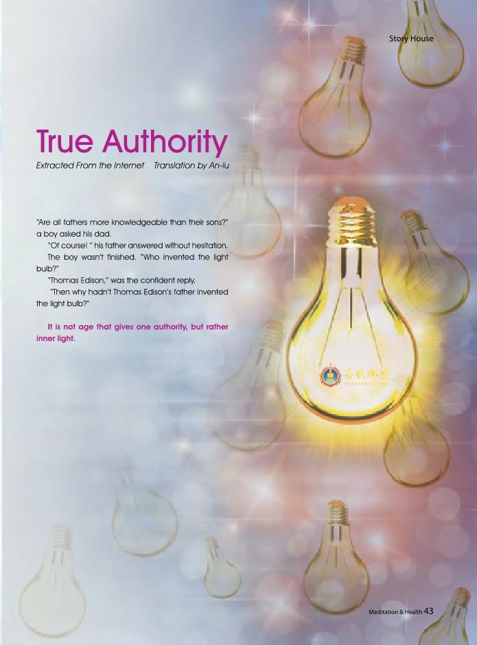 #8-True Authority