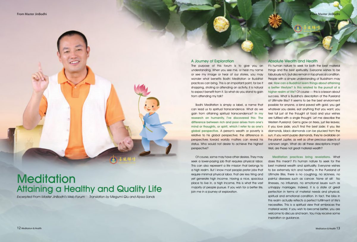 #9-Meditation Attaining a Healthy and Quality Life