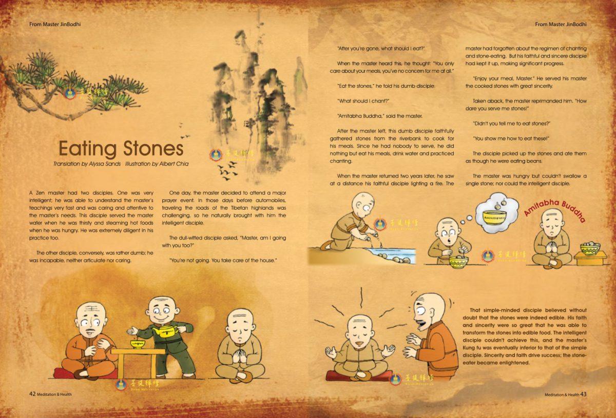 #9-Eating Stones