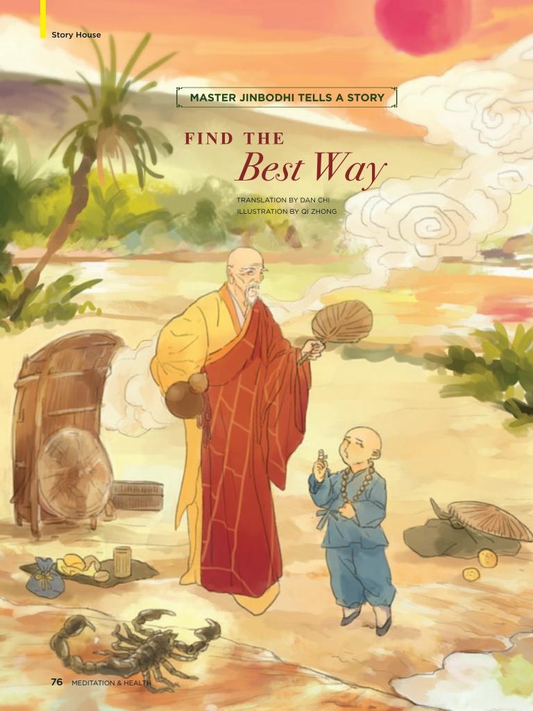 #21- Find the Best Way