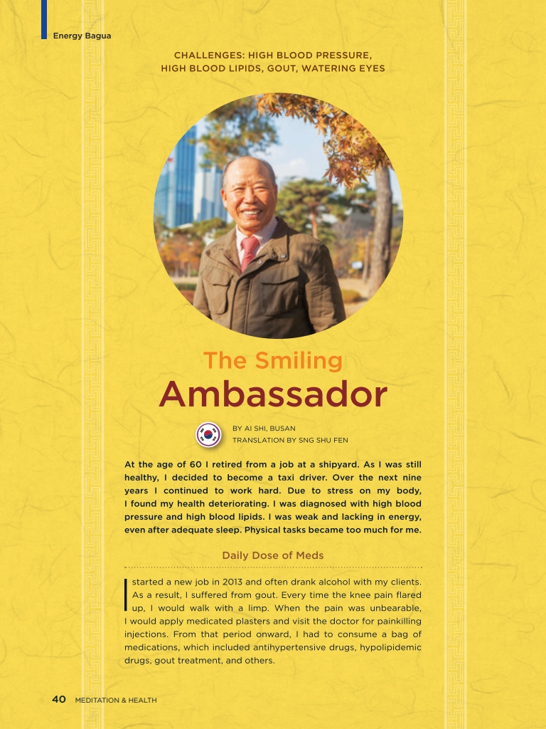 #23 – The Smiling Ambassador