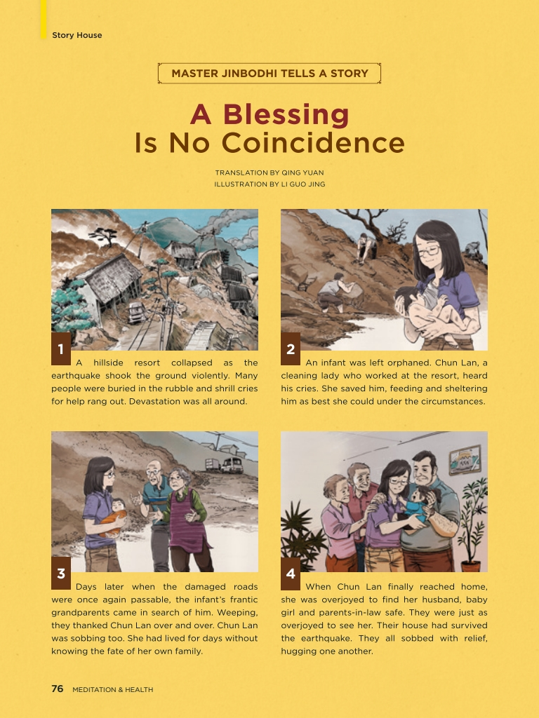 #23 – A Blessing Is No Coincidence