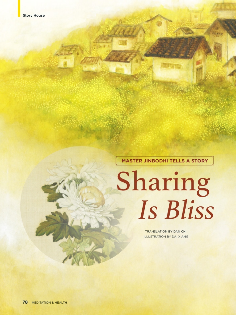 #23 – Sharing Is Bliss