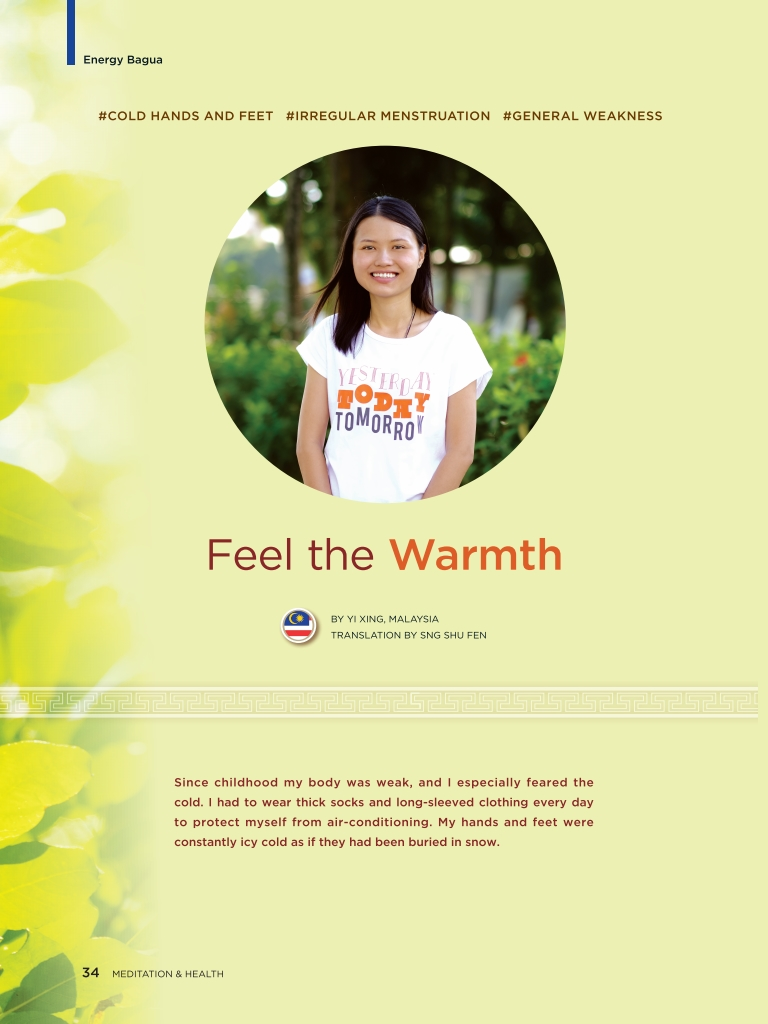 #25 – Feel the Warmth