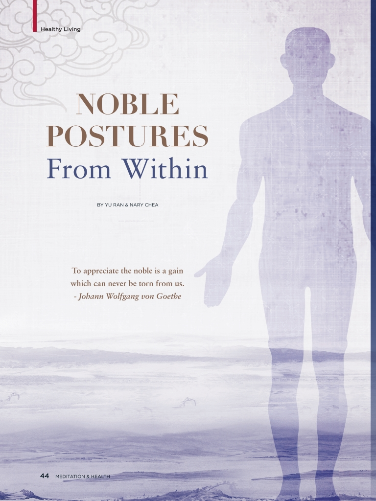 #25 – Noble Postures From Within