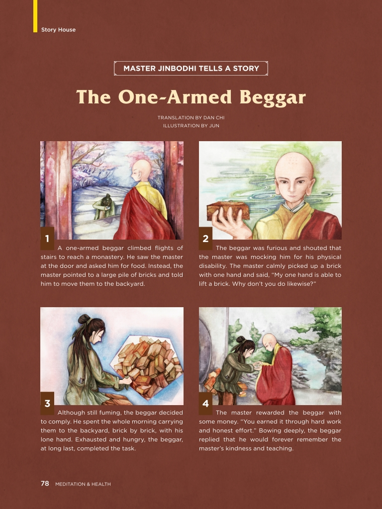 #25 – The One-Armed Beggar