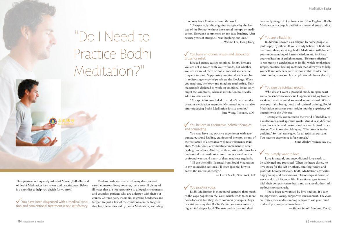 #3-Do I Need to Practice Bodhi Meditation