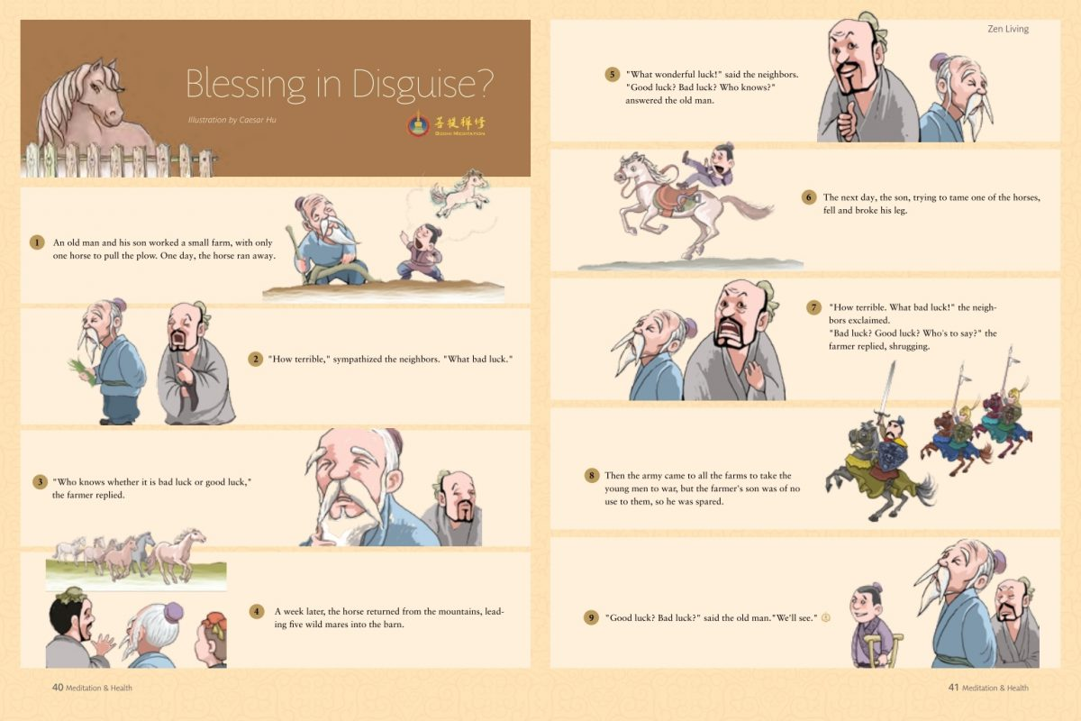 #4 – Blessing in Disguise?