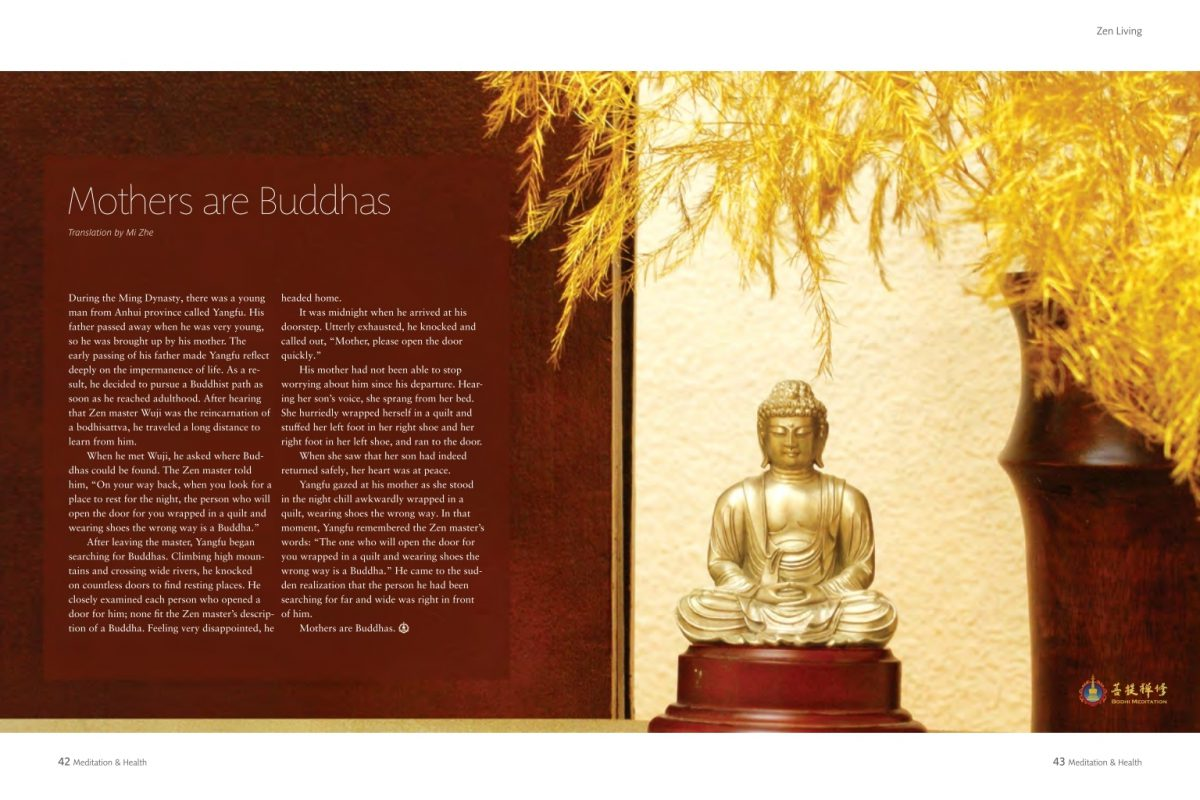 #4 – Mothers Are Buddhas